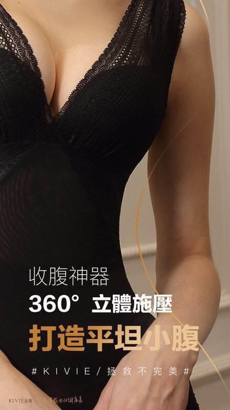 金薇塑身衣