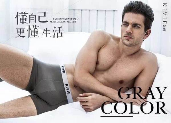 金薇內衣 男性KK褲